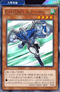 E・HEROデッキ