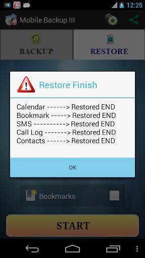 Mobile Backup II  screenshot 5