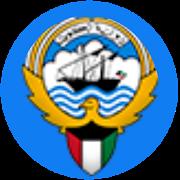 Kuwait Civil Id Status