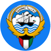 Kuwait Civil Id Status