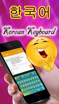 Download RP Korean keyboard APK latest version app for android devices