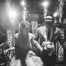 Wedding photographer Tran khanh Phat (trankhanhphat). Photo of 22.08.2018