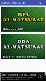 Doa Dzikir Al-Matsurat MP3 - náhled