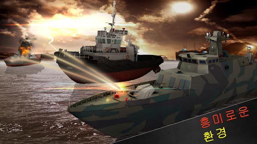해군 바다 군함 3D