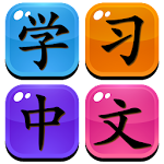 Chinese Flashcards HSK Icon