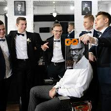 Wedding photographer Andrey Likhosherstov (photoamplua). Photo of 07.11.2018