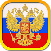 Russian Law Reference