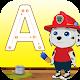 Paw Puppy Learn Alphabet - Preschool Education