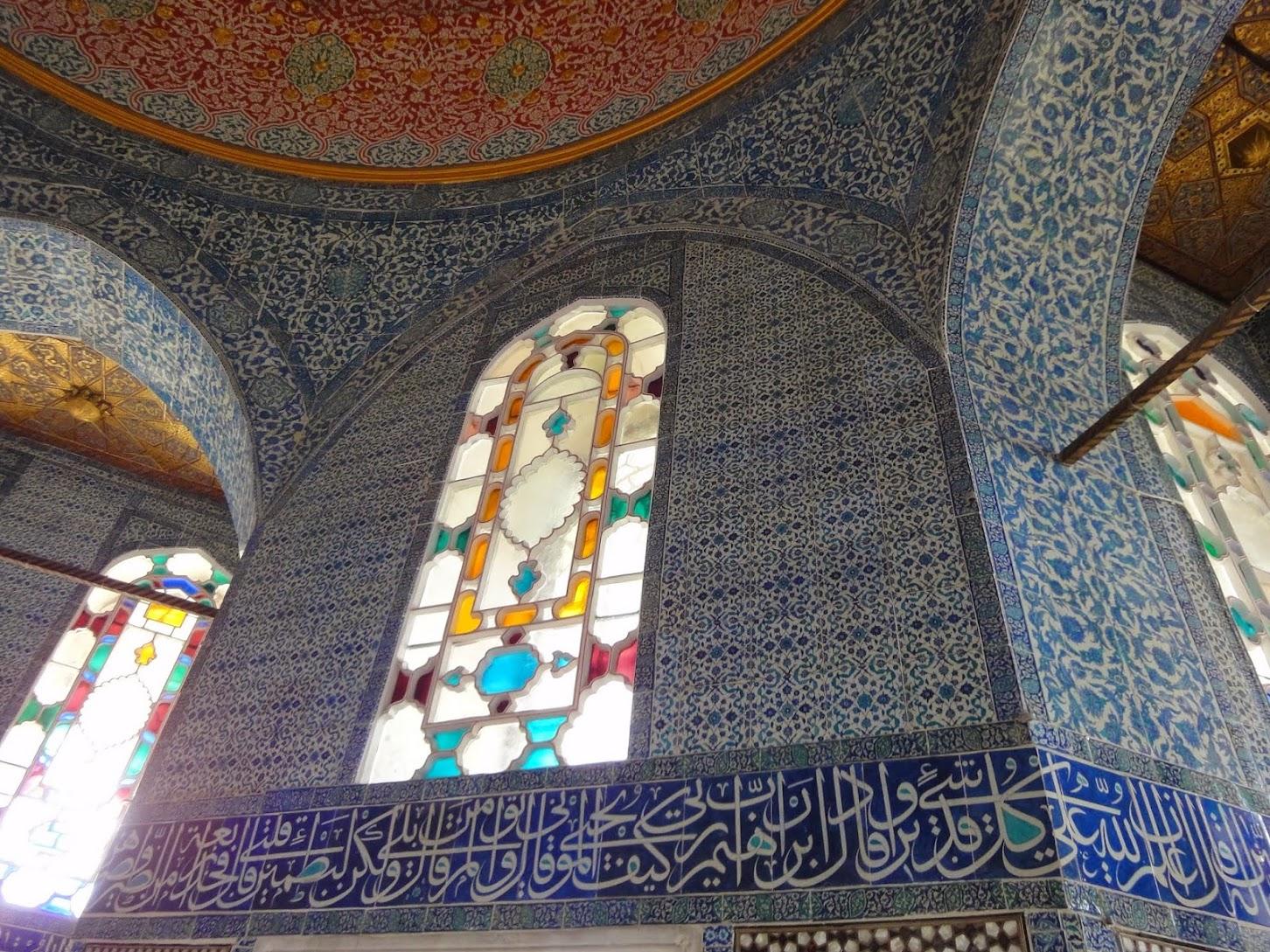 Kiosque de Bagdad au Palais Topkapi