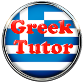 Greek Tutor