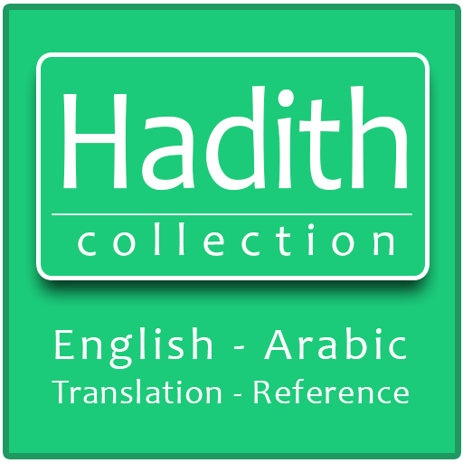 Hadith Collection - Apps on Google Play