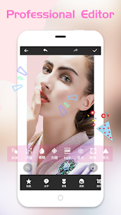 Photo Editor – Beauty Camera 5