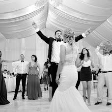 Wedding photographer David Robert (davidrobert). Photo of 08.01.2018