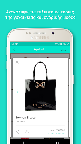 android LEAF: Fashion,  Shopping,  Style Screenshot 3
