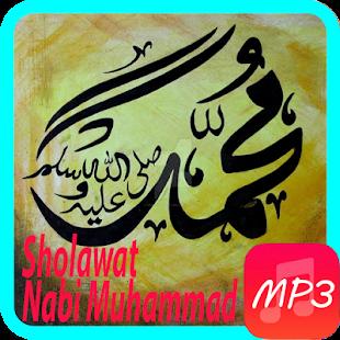 Kumpulan Sholawat Lengkap Mp3 - náhled