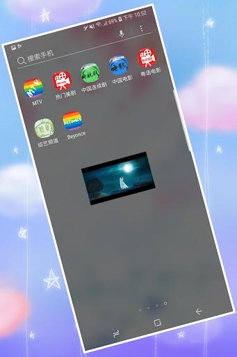 粤语电影 5.0.7 screenshots 4