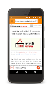 Indian Browser – इंडियन ब्राउज़र App Download For Android 5