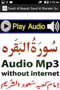 App A Surah Baqrah Audio Shuraim APK for Windows Phone