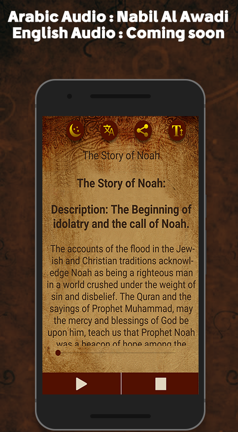 Stories of Prophets in Islam Android 5