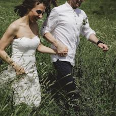 Wedding photographer Anna Zaletaeva (zaletaeva). Photo of 27.09.2017