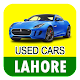 Used Cars in Lahore Download for PC Windows 10/8/7