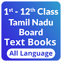 Tamilnadu Textbook icon