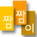 짬짬이 교육학 icon