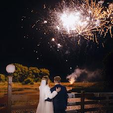 Wedding photographer Olga Timoschuk (PhOlga). Photo of 22.05.2018