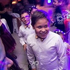 Wedding photographer Aarón moises Osechas lucart (aaosechas). Photo of 14.11.2017