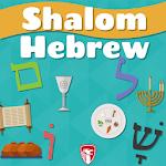 Shalom Hebrew 1.0
