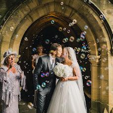 Wedding photographer Andy Turner (andyturner). Photo of 01.08.2017