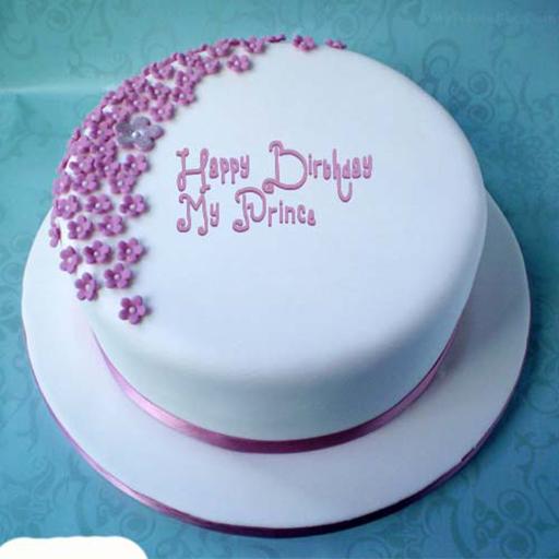 Best Birthday Cake Design Screenshot 8