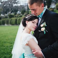 Wedding photographer Darya Medvedeva (medvedeva). Photo of 20.04.2015