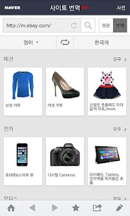 Korean Dictionary & Translate- screenshot thumbnail