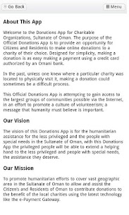Official Donations App (Oman) 7