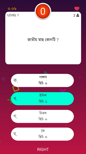 sobjanta u09b8u09acu099cu09beu09a8u09cdu09a4u09be - a live quiz show of real prize 1.1.3 {cheat|hack|gameplay|apk mod|resources generator} 2