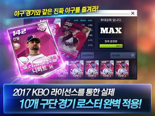 진짜야구 슬러거 for Kakao: KBO 공식라이선스 for PC