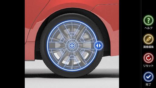 玩娛樂App|超車高調免費|APP試玩