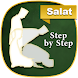Salah: How to Pray in Islam: Step by Step - Androidアプリ