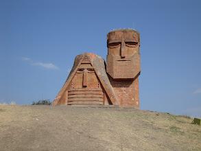 Photo: Արցախ, Artsakh, Арцах