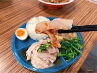 藝廚海南雞飯