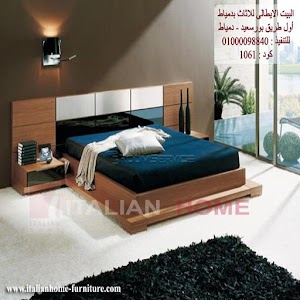 Modern Furniture Catalogue modern furniture catalog - android apps on google play