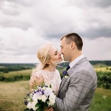 Wedding photographer Ekaterina Linnik (katelinnik). Photo of 16.10.2017