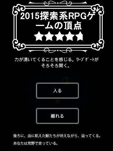 無料 本 おすすめアプリランキング -Appliv