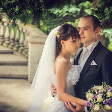 Wedding photographer Vladimir Rodionov (vrodionov). Photo of 13.07.2013