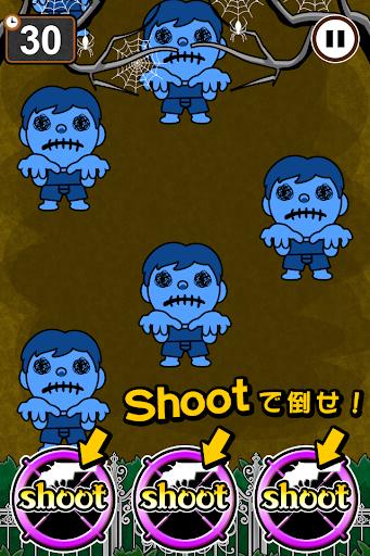 ShotZombie apktram screenshots 2