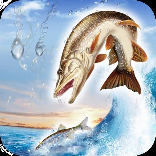 Легендарная Рыбалка