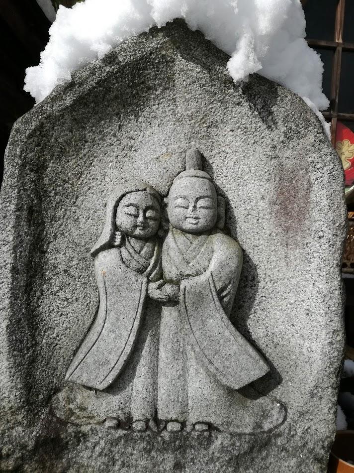 Nozawa Onsen's Dosojin