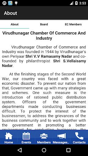 Virudhunagar Chamber App