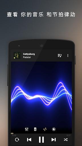 玩免費音樂APP|下載均衡器 + 专业版 (音乐播放器音量增强工具) app不用錢|硬是要APP